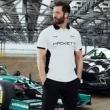 Hackett Aston Martin